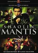 Shaolin Mantis , Gordon Liu