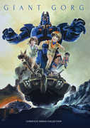 Giant Gorg Complete TV Series Collection
