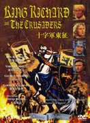 King Richard & the Crusaders [Import] , George Sanders