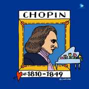 500Yen Classic 8: Chopin /  Various [Import] , Various Artists