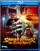 Samurai Avenger: Blind Wolf , Kurando Mitsutake