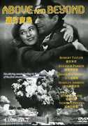 Above & Beyond (1952) [Import] , Eleanor Parker
