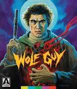 Wolf Guy , Sonny Chiba