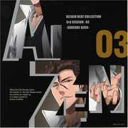 Bleach Beat Collection 3rd Sessio 3 [Import] , Various Artists