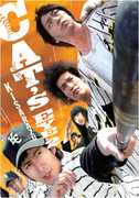 Kisarazu Cats Eye 2 , Junichi Okada