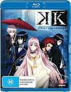 K Series Collection [Import]