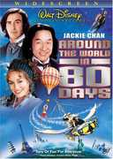 Around the World in 80 Days (2004) , Cécile De France