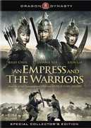 An Empress and the Warriors , Kou Zhenhai