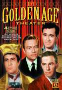 Golden Age Theater 8 , George E. Stone