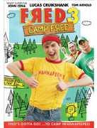 Fred 3: Camp Fred , Carlos Knight