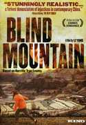 Blind Mountain , He Yunle