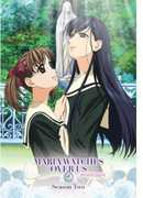 Maria Watches Over Us Season 2: Printemps , Emi Shinohara