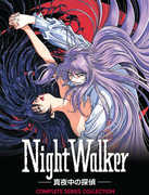 Nightwalker: The Midnight Detective , Anime