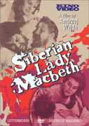 Siberian Lady MacBeth , Olivera Markovic