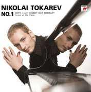 No.1 [Import] , Nikolai Tokarev
