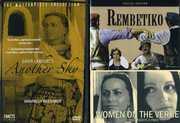 Women on the Verge: Rembetiko /  Another Sky , Sotiria Leonardou