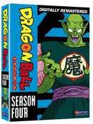 Dragon Ball: Season 4 , Sonny Strait