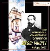 First International Chamber Music Competition 2002 , First International Chamber Music Competition 2002