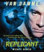Replicant , Pam Hyatt