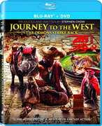 Journey to the West: The Demons Strike Back , Lin Gengxin