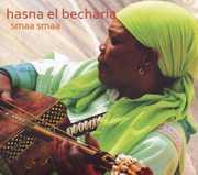 Smaa Smaa , El Hasna Becharia