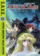 Heroic Age: The Complete Series - S.A.V.E. , J. Michael Tatum