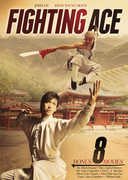 Fighting Ace , John Liu