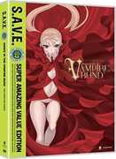 Dance In The Vampire Bund: Complete Series - S.A.V.E.