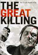 The Great Killing , Ryutaro Ohtomo