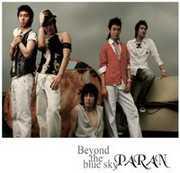 Beyond the Blue Sky [Import] , Paran