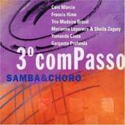 Terceiro Compasso: Sambas & Choros [Import]