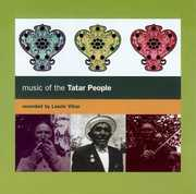 Music of Tatar People /  Various , Various Artists