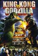 King Kong Vs. Godzilla , Michael Keith