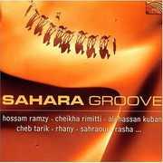 Sahara Groove
