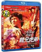 Armour of God [Import]