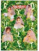 Sappy (Deluxe Taiwan Edition) (Incl. 36pg Photobook w/ lyrics and photocard) [Import] , Red Velvet