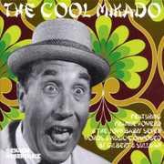 Cool Mikado (Original Soundtrack) [Import]