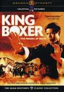 King Boxer , Tien Feng