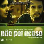 Não Por Acaso (Original Soundtrack) [Import]