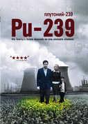 Pu-239 , Radha Mitchell