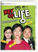 Key of Life , Ryoko Hirosue