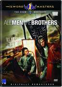 All Men Are Brothers , Betty Chung Ling-Ling