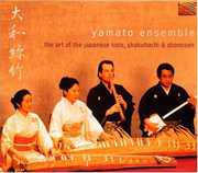 The Art Of Japanese Koto Shakuhachi & Shamise