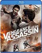 Vengeance of An Assassin , Dan Chupong