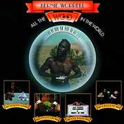 All The Woo In The World [Import] , Bernie Worrell