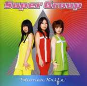 Super Group [Import]