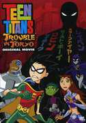 Teen Titans: Trouble in Tokyo , Tara Strong