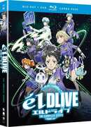 Eldlive: The Complete Series , Rie Kugimiya