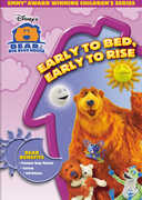 Bear in the Big Blue House: Early to Bed, Early to Rise , Lynne Thigpen