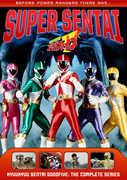 Power Rangers: Kyuukyuu Sentai Gogofive - The Complete Series